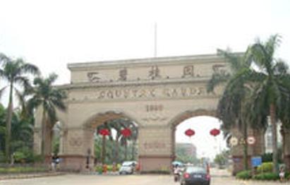 广州碧桂园