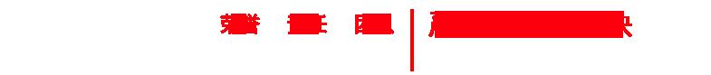 江西赣玛实业有限公司